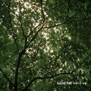 韓国音楽 Lucid Fall(ルシードフォール)5集 - 美しい日々
