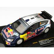 ixo/イクソ シトロエン C4 2010年 WRC ラリー・スウェーデン #8 ドライバー:K.Raikkonen/K.Lindstrom