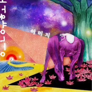 韓国音楽 イ・ミジ - 隠喩化(Remastered)