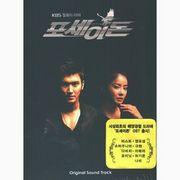 韓国音楽 チェ・シウォン主演のドラマ「ポセイドン」O.S.T