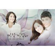 韓国音楽 チョン・ウソン主演のドラマ「パダムパダム」O.S.T