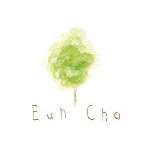 韓国音楽 ウンチョ(Eun Cho)- 初心 [EP]