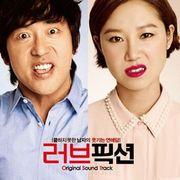 韓国音楽 ハ・ジョンウ、コン・ヒョジン主演の映画「ラブフィクション」 O.S.T