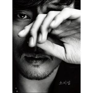 韓国音楽 ソ・ジソプ - 北王冠席[Mini Album]