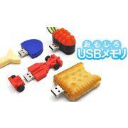 【USBメモリシリーズ】おもしろUSBメモリ8GB! アイスクリームタイプなど 90種以上!