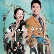 韓国音楽 ソウ主演のドラマ「明日が来ると」O.S.T