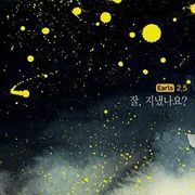 韓国音楽 Earls(アルス)2.5集 - お元気ですか?