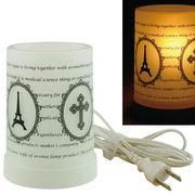 Aroma Lamp アロマランプ(コードタイプ) アンティーク◆室内照明/ルームフレグランス
