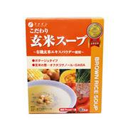 ファイン 203399 こだわり玄米スープ(8食入り)