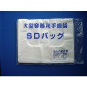 SDバッグ No.7-W (Z