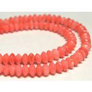 珊瑚(染色) 連販売 ピンク ボタン 約4×2mm
