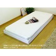 229-03L-SD 友澤木工 ヘッドレスフロアベッド セミダブル ホワイト