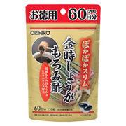 ORIHIRO 【 オリヒロ 】 金時しょうがもろみ酢カプセル徳用 120粒 サプリメント 健康食品