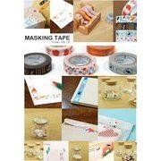 Shinzi Katoh Masking tape シンジカトウ マスキングテープ
