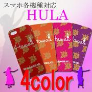 ハワイアン雑貨 iphone7 Xperia XZ GALAXY S7 edge スマホ ケース MANOHAU カバー 4color フラ