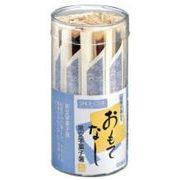 【在庫限り】お菓子箸スパイスクラブ 黒文字菓子箸 20本入