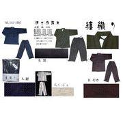 纏織りの作務衣