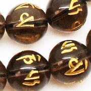 天然石 パワーストーン 卸売/ スモーキークォーツ 丸玉 8ミリ、10ミリ 六字真言彫刻入り