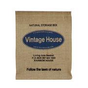 ジュート ヴィンテージバスケット ver.1 Vintage House
