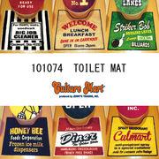 【アメリカン★☆トイレ用マット☆★カラフル&POPな全6柄♪お得なセット購入も!】TOILET MAT