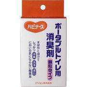 ピジョン ハビナース ポータブルトイレ用消臭剤 顆粒タイプ 20包