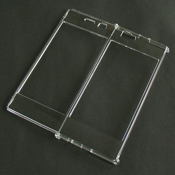 【N-05E/PC】ドコモ MEDIAS W(メディアスダブリュー) クリア(透明色)ハードタイプPC素材