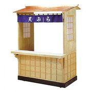 天ぷら屋台