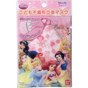 ディズニー不織布マスク(立体タイプ) プリンセス 3枚入