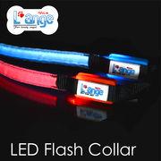 【L'ange】LED フラッシュ ジョイントリード XL