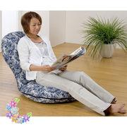 円満座椅子