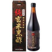 純玄米黒酢