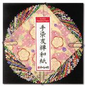 友禅紙折り紙 (小) 30枚入