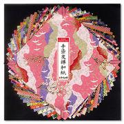 友禅紙折り紙 (大) 20枚入