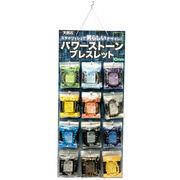 【ブレスレット】メンズブレスレット 10mm 12種類(各3本/計36個)&紙製什器&品切れ札セット販売
