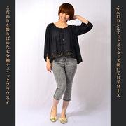 ☆裾スタッズが踊るような印象の七分袖チュニックブラウス☆トップス/シャツ/