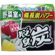 脱臭炭 野菜室用 140g+吸着剤2g