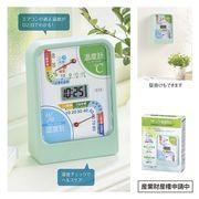 リビング温湿度計  ¥1000 デジタルクロック付き