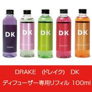 DRAKE (ドレイク) DK セラミック ディフューザー用リフィル アロマリキッド 100ml