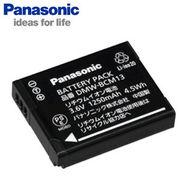 [予約]DMW-BCM13 パナソニック デジタルカメラ バッテリーパック