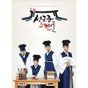 韓国音楽 成均館スキャンダルO.S.T [Special Edition/限定版] :ポラロイドはがき5枚
