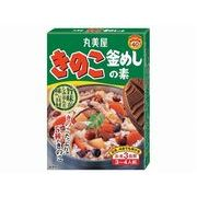 marumiya 丸美屋 きのこ釜飯の素 137g x10