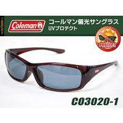 目に優しい!Coleman コールマン 偏光サングラス CO3020-1