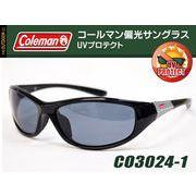 クリアな視界を確保!Coleman 偏光サングラス CO3024-1