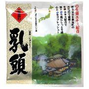 薬用入浴剤 温泉旅行 乳頭(秋田県)/日本製  sangobath