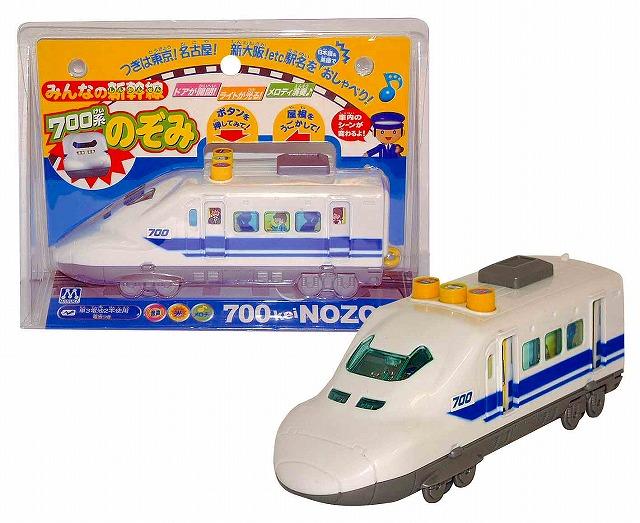 みんなの新幹線700系のぞみ(セカンド)
