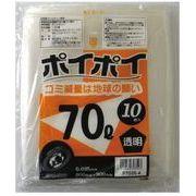 ●☆ ポリ袋70L(透明) P7035-4 厚0.035mm 10枚×40冊 1冊あたり171円(税抜) 07073
