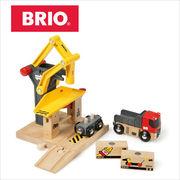 BRIO(ブリオ)貨物ステーション