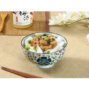 【強化】 4.5号ご飯茶碗(花集い&青い椿)   おうち料亭/茶碗/お茶漬け/ごはん茶碗/