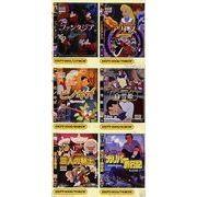 ディズニーDVDアニメ名作シリーズ(単品10巻)