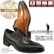 UN SNOBBISH 【MadeInJapan】本革紳士ビジネスシューズ T-602